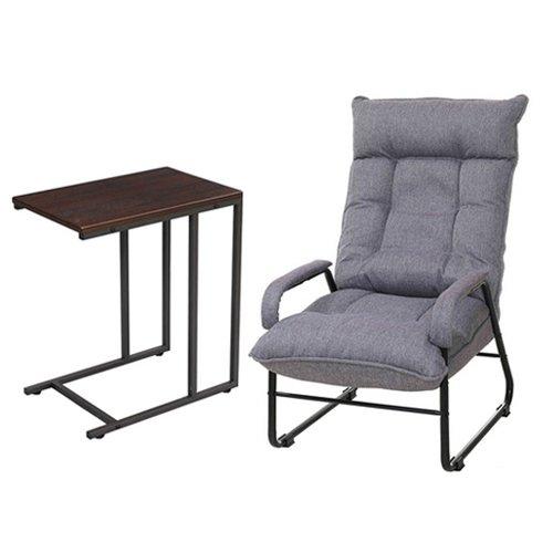 【セット買い】脚付き座椅子 IHBC-GY + サイドテーブル(大) GST4530-BR