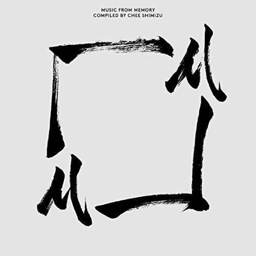 Chee Shimizu / Music From Memory: Compiled By Chee Shimizu
