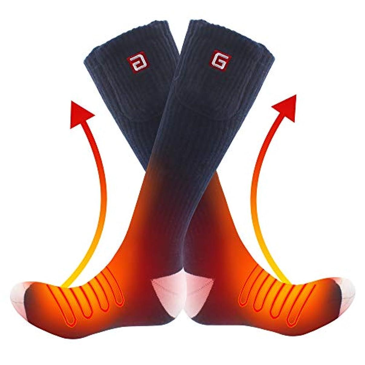 学部処分したビルマQILOVE 電熱ソックス 充電式ヒーター付靴下 充電式発熱保温靴下 釣り ハイキング スキー 防寒靴下 トゥウォーマー 暖かいフィート 男女兼用 充電式くつした保温
