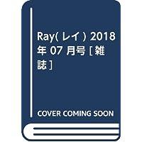 Ray(レイ) 2018年 07 月号 [雑誌]