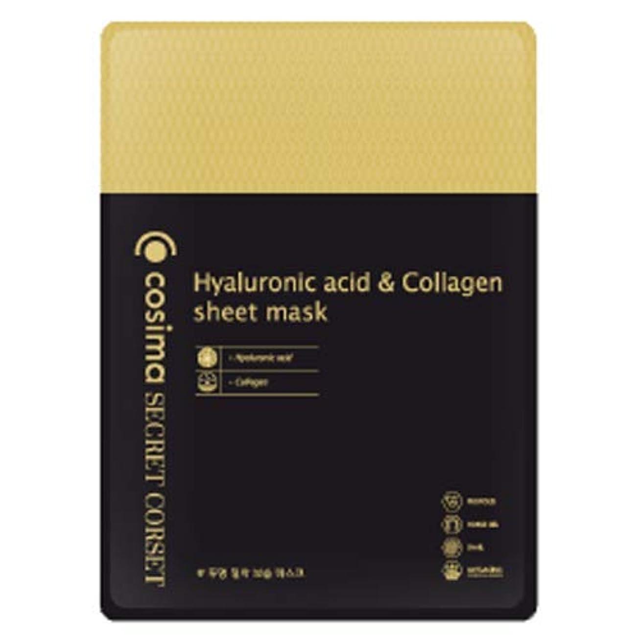 些細まさに人気のヒアルロン酸&コラーゲン シートマスク/cosima 韓国コスメ 〔海外直送品?送料無料〕