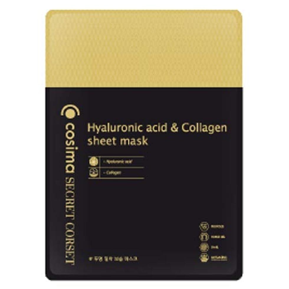 暗いゆるい誤解するヒアルロン酸&コラーゲン シートマスク/cosima 韓国コスメ 〔海外直送品?送料無料〕