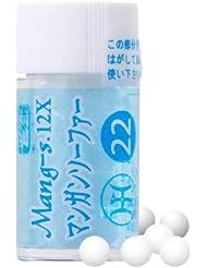 ホメオパシージャパンレメディー Mang-s.【バイタル22】 マンガンソーファー 12X