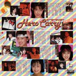 ヒーローキャリー・ファースト (MEG-CD)