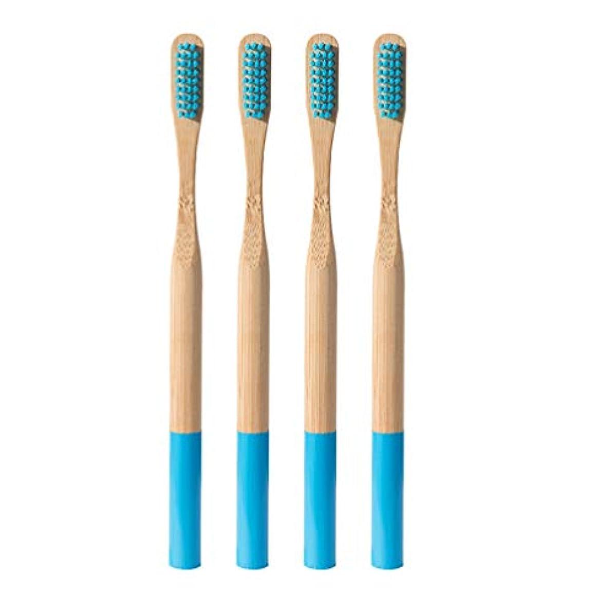 憂鬱一握りなくなるHeallily 竹の歯ブラシ4ピースの柔らかい毛の歯ブラシ生分解性の環境に優しい柔らかい歯ブラシ、大人のための細い毛が付いている抗菌性の歯ブラシ(青)