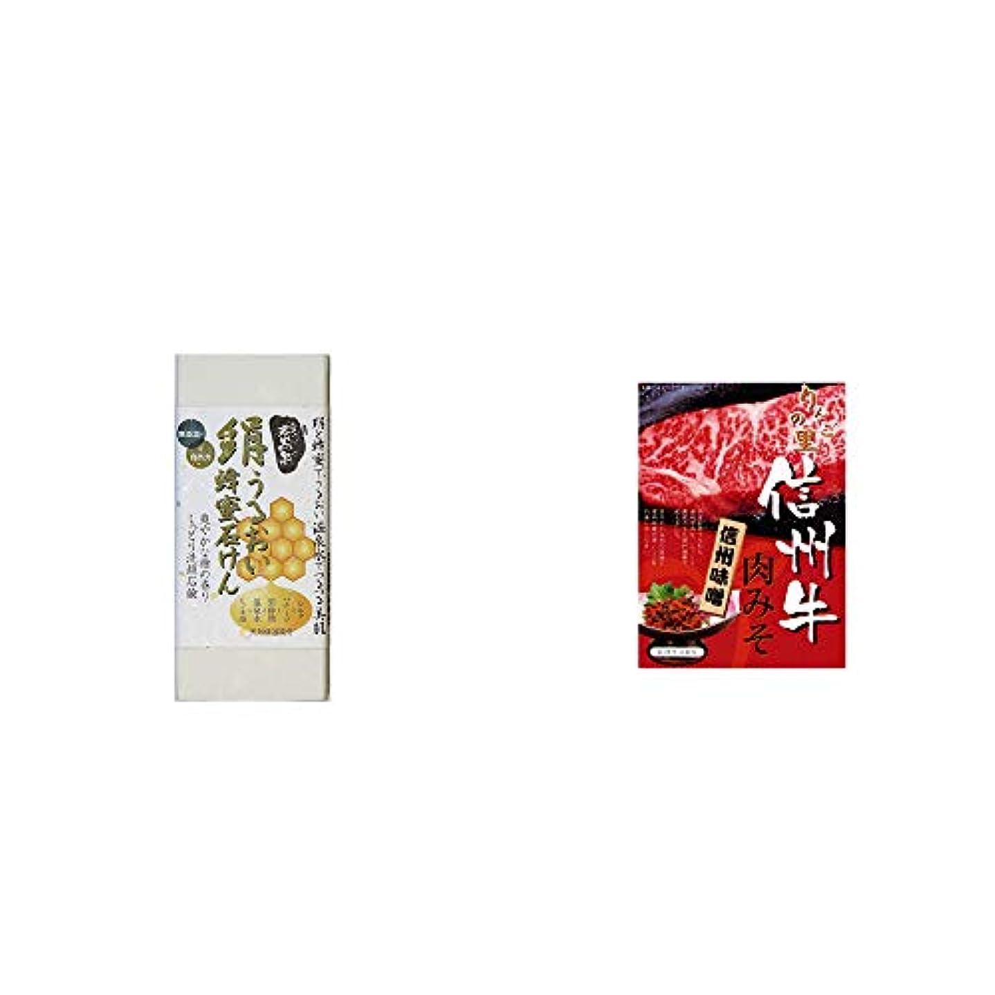 擬人オリエンテーション花束[2点セット] ひのき炭黒泉 絹うるおい蜂蜜石けん(75g×2)?信州牛 肉みそ(200g)