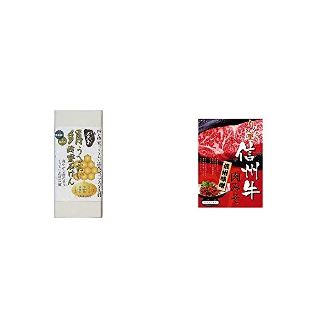 ショッキング心理学動く[2点セット] ひのき炭黒泉 絹うるおい蜂蜜石けん(75g×2)?信州牛 肉みそ(200g)