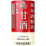 養命酒製造 甘酒 125ml ×54本(3ケース) 機能性表示食品 ノンアルコール 米麹