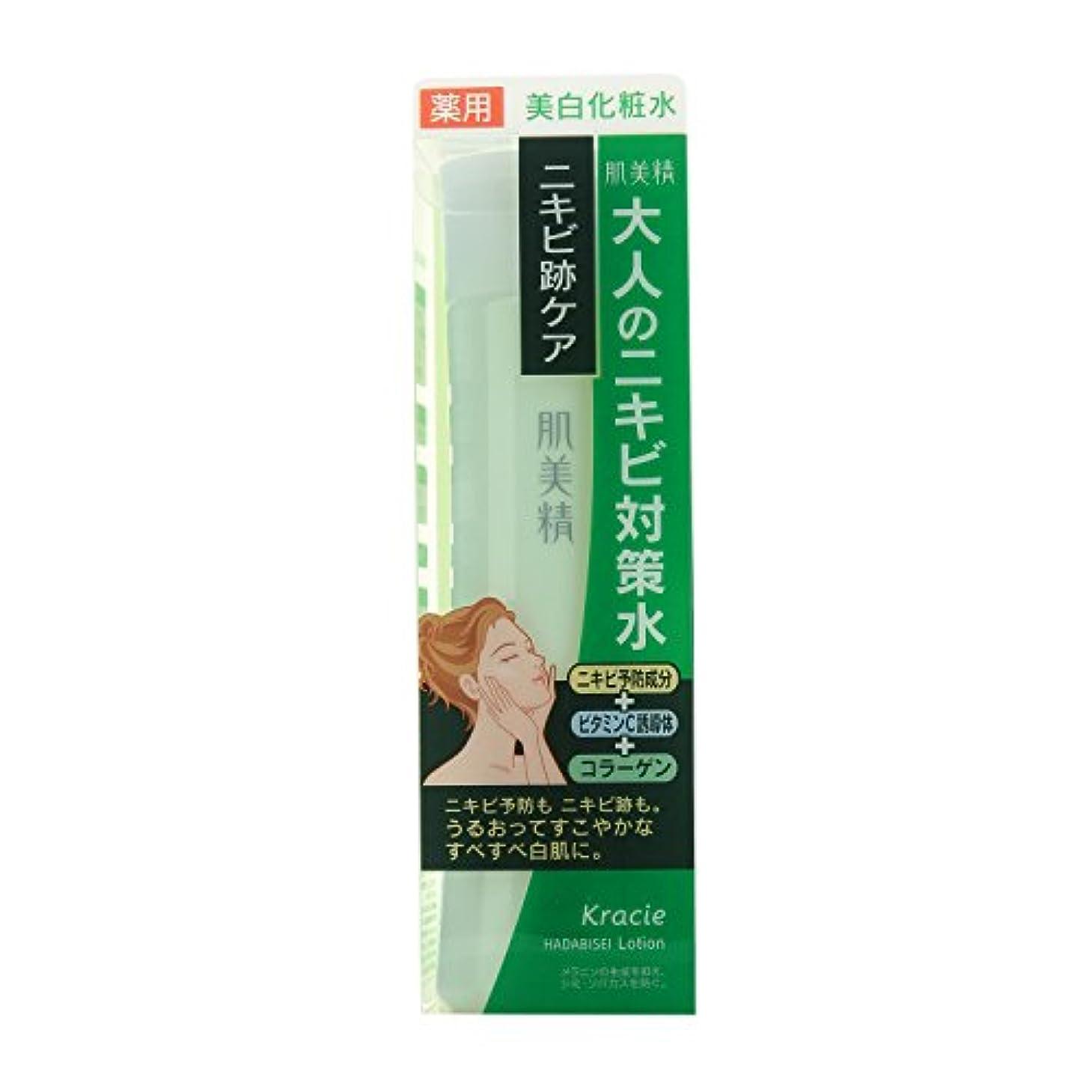 チューインガム換気詩肌美精 クリアホワイトローション (アクネケア) 200mL [医薬部外品]