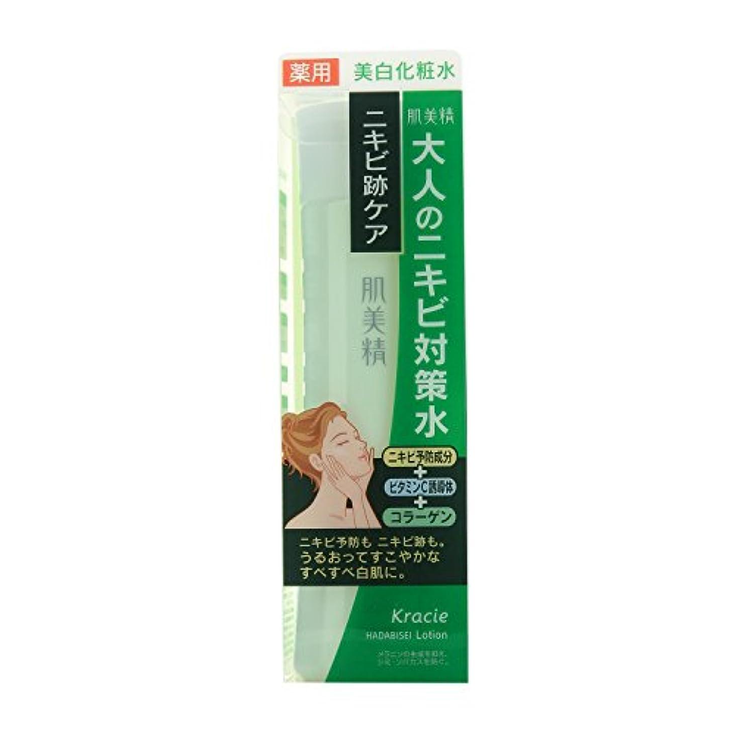 肌美精 クリアホワイトローション (アクネケア) 200mL [医薬部外品]