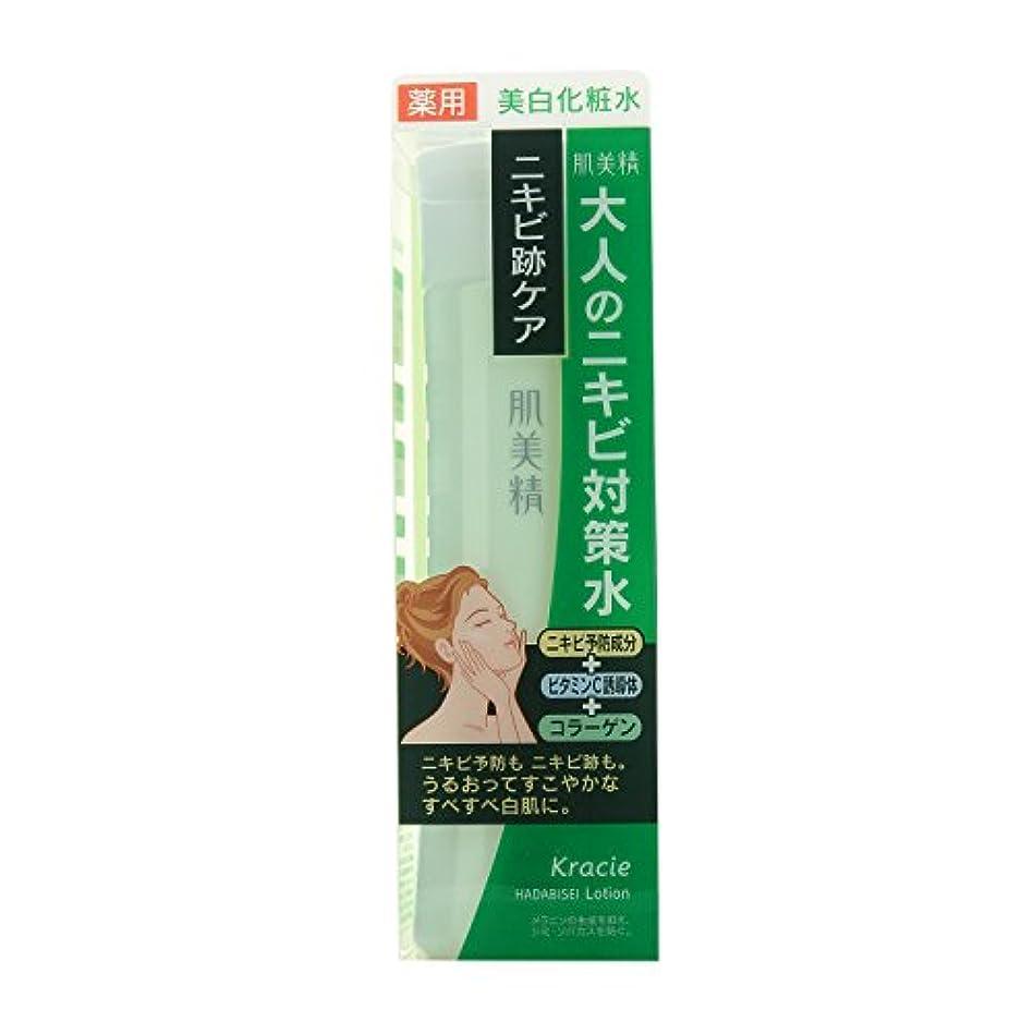 説教タービンニュース肌美精 クリアホワイトローション (アクネケア) 200mL [医薬部外品]