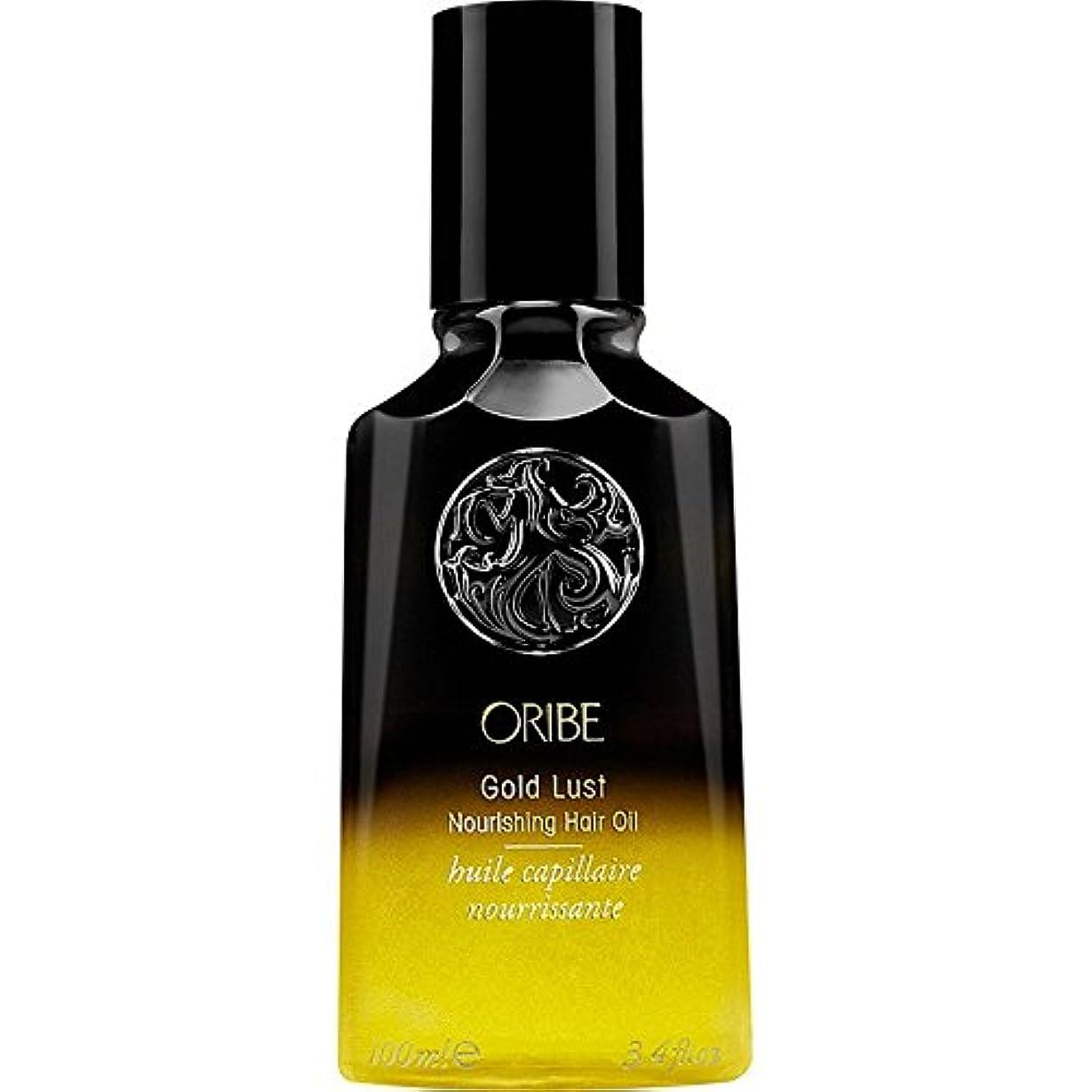 トラップ便宜発明するOribe Gold Lust Nourishing Hair Oil (オリべ ゴールド ラスト ナーリッシング ヘアー オイル) 3.4 oz (100ml)