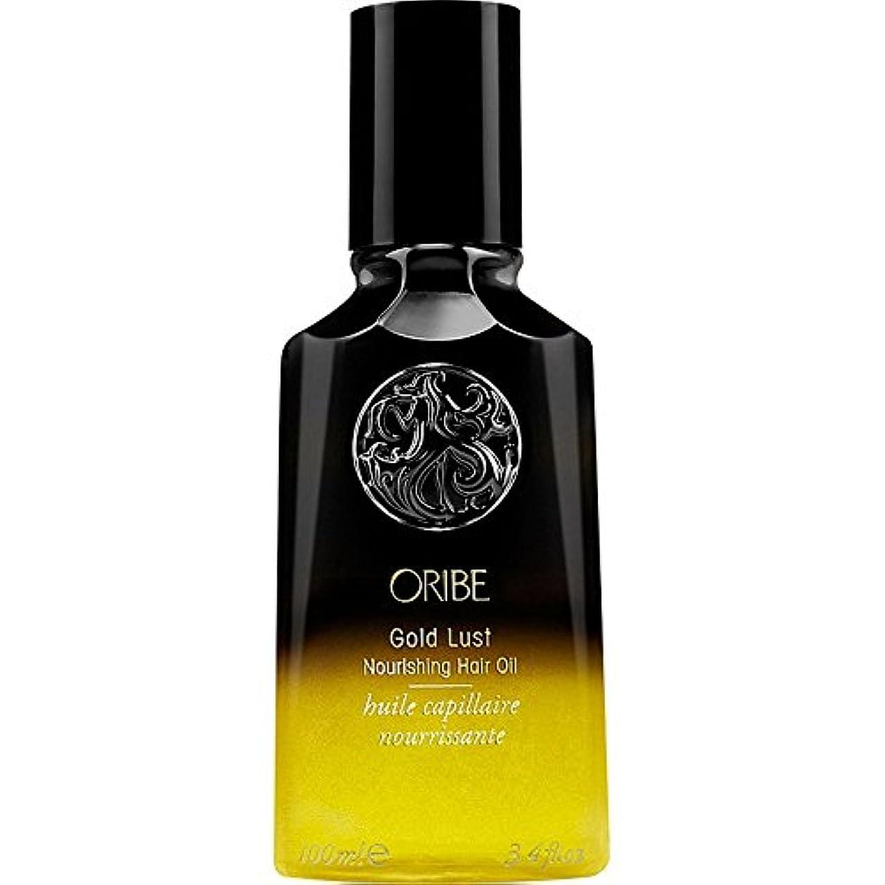 プレビュー連帯呼び出すOribe Gold Lust Nourishing Hair Oil (オリべ ゴールド ラスト ナーリッシング ヘアー オイル) 3.4 oz (100ml)
