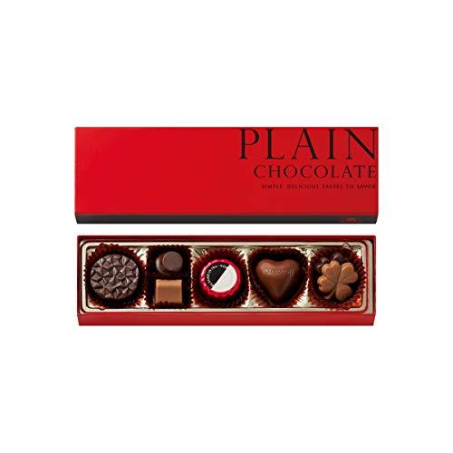 プレーンチョコレート 7個入