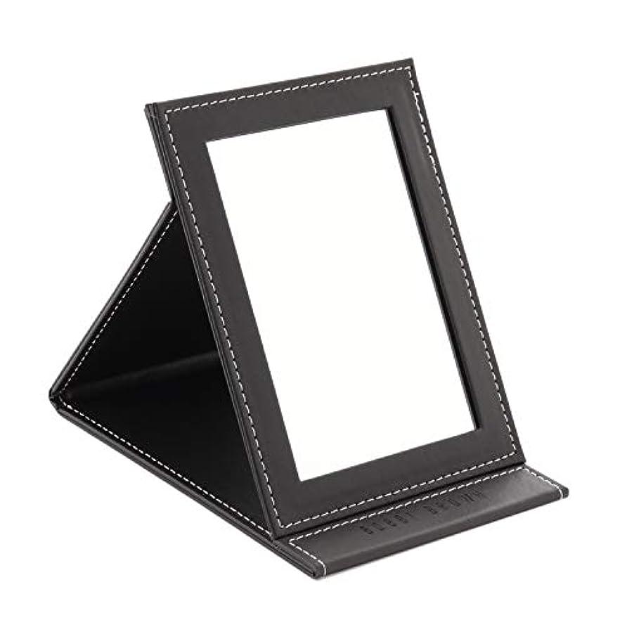 和らげる差前任者[スプレンノ] 折り畳みミラー 化粧鏡 スタンドミラー 角度調整 自由自在 外装PUレザー仕上げ (M)