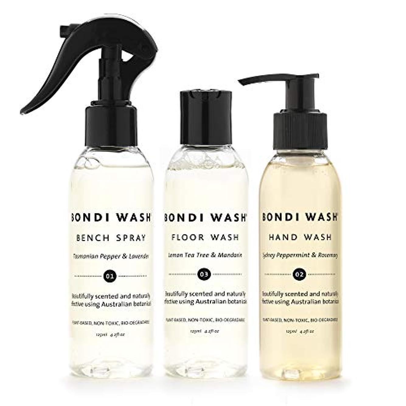 誘惑する水分イディオムBONDI WASH ミニホームケアトリオ 125ml×3種セット