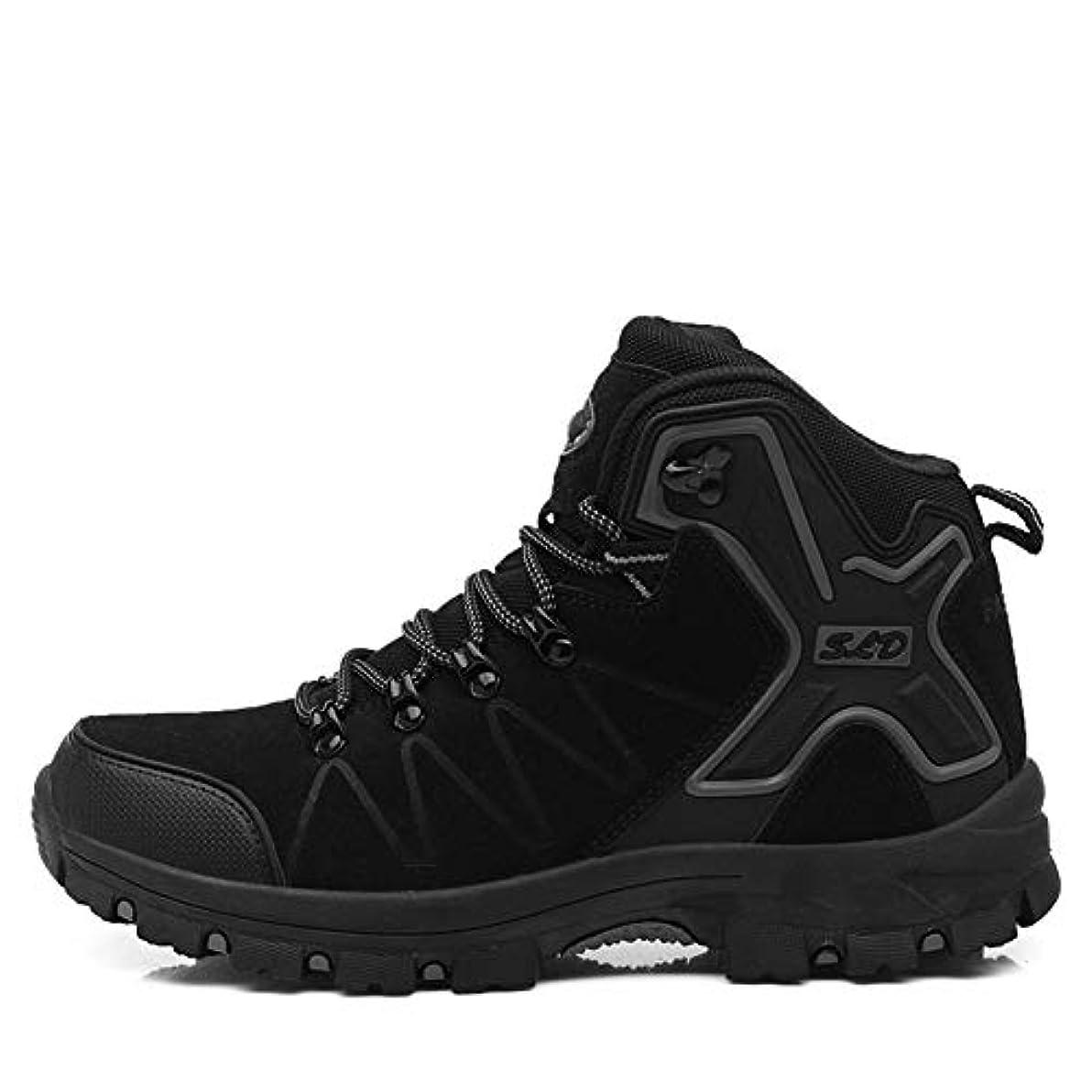 裁定間線形[TcIFE] トレッキングシューズ メンズ 防水 防滑 ハイカット 登山靴 大きいサイズ ハイキングシューズ メンズ 耐磨耗 ハイキングシューズ メンズ 通気性 スニーカー
