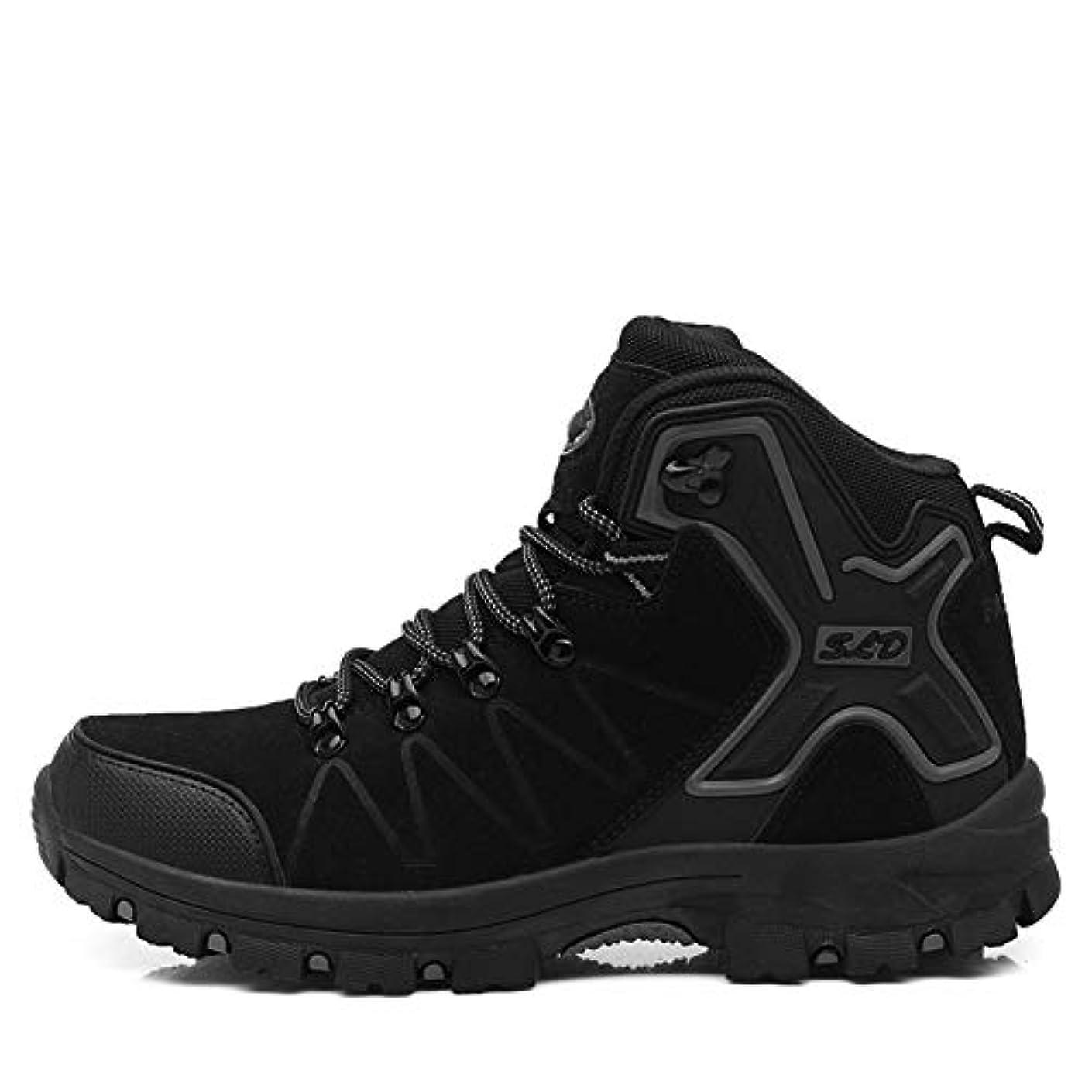 日常的に使役租界[TcIFE] トレッキングシューズ メンズ 防水 防滑 ハイカット 登山靴 大きいサイズ ハイキングシューズ メンズ 耐磨耗 ハイキングシューズ メンズ 通気性 スニーカー