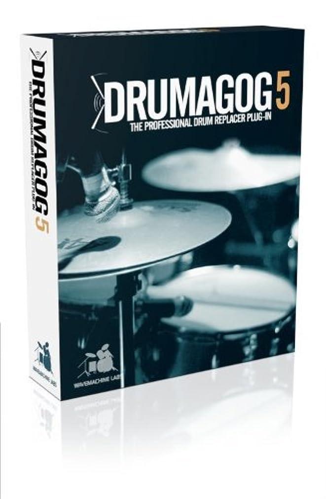 階下予測する解体するWave Machine Labs Drumagog 5 Pro Drum Replacement Plug-in with Advanced Triggering [並行輸入品]