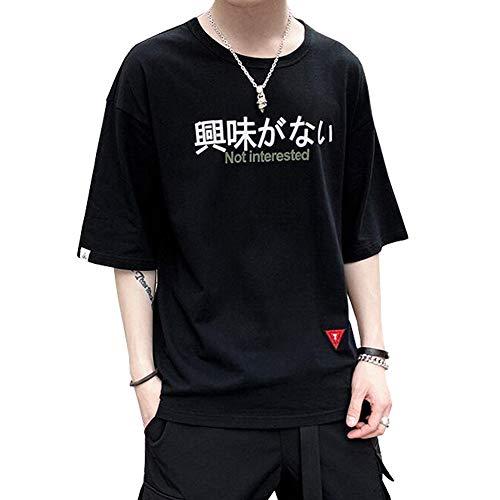 [ベラバント]おもしろtシャツ メンズ 半袖 プリント「興味がない」 クールネック ゆったり ドロップショルダ カジュアル ファッション オシャレ 個性 夏服