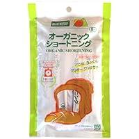 【メール便】トランス脂肪酸フリーのショートニング・製パン・製菓用スティックタイプ(10g×20)