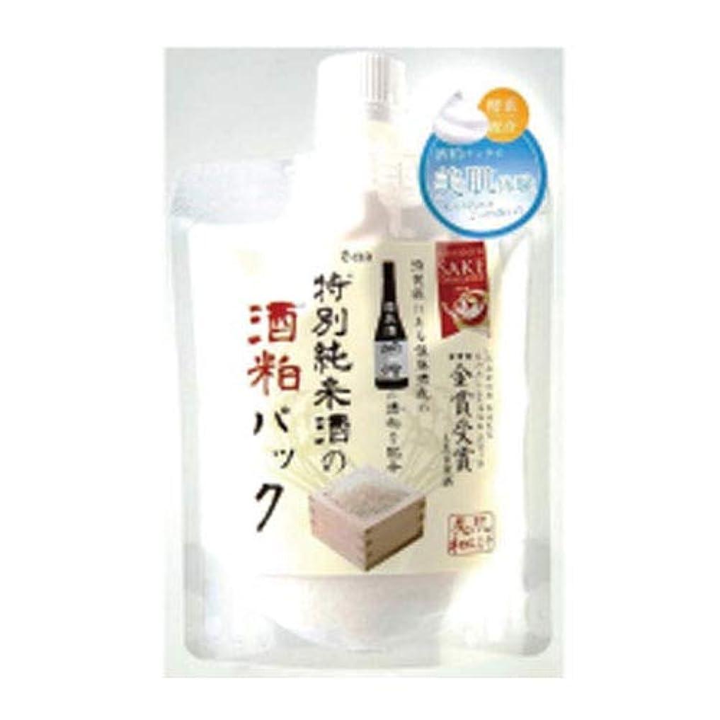囲い文法マウスピース特別純米酒の酒粕パック
