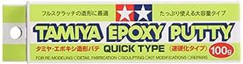 タミヤ メイクアップ材 エポキシ造形パテ 速硬化タイプ 100g 87143