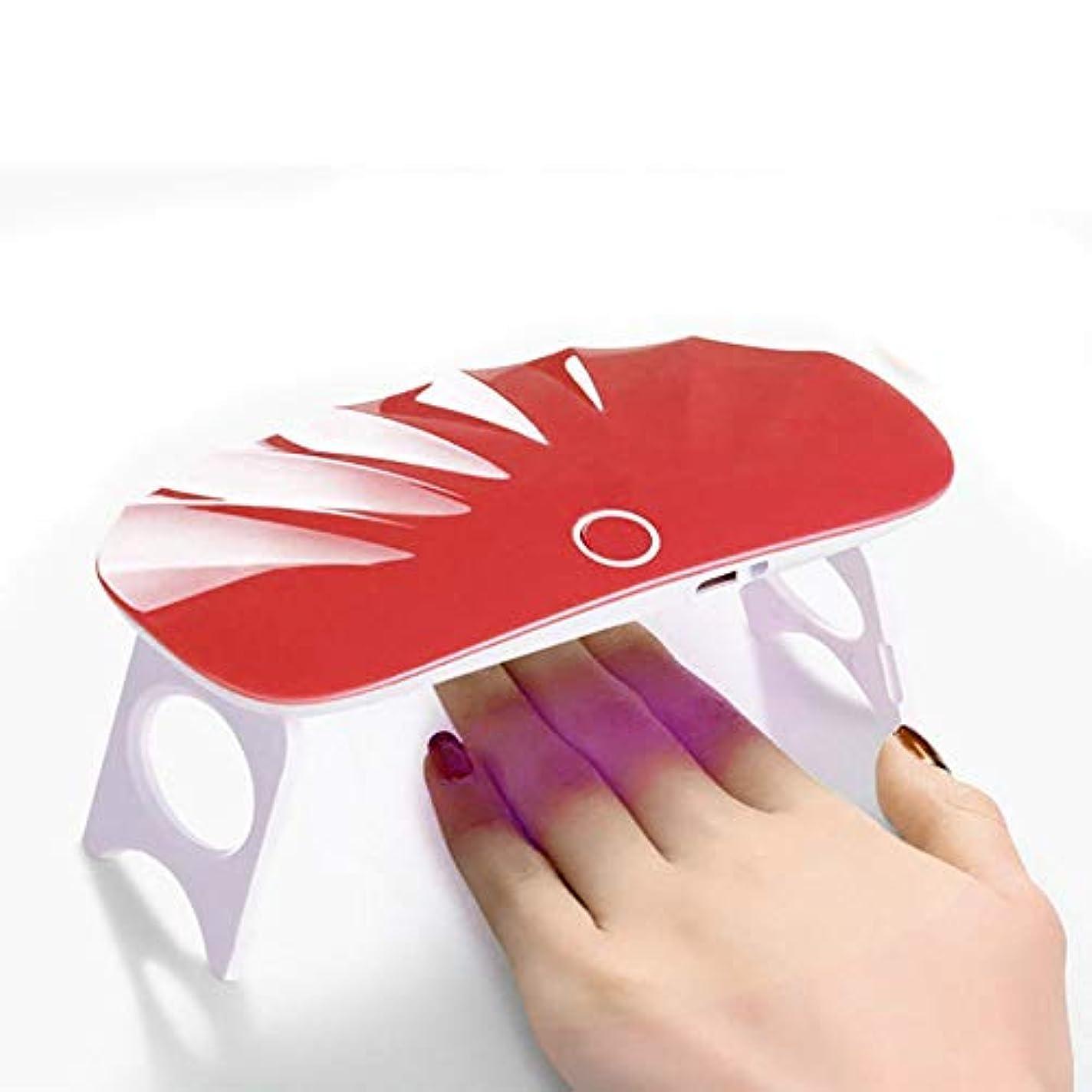 もっと少なく上向きうれしいJilebao ネイルライト 6W ハイパワー USBライン付き ミニ 可愛い ジェルネイル レジンクラフト コンパクト LEDライト UVライト ネイルドライヤー 自動検知モード 折りたたみ式 手足とも使える (レッド)