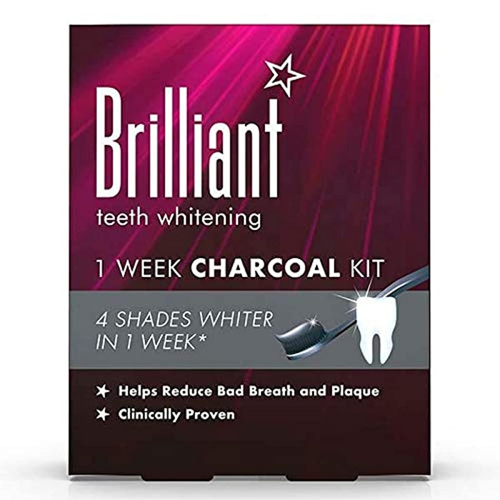 けん引舗装研磨剤[Brilliant ] 華麗なホワイトニング1週間木炭キット - Brilliant Whitening 1 Week Charcoal Kit [並行輸入品]