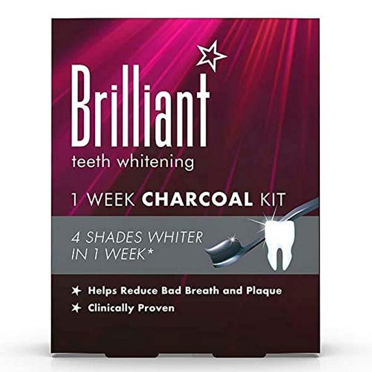壊す関係する台無しに[Brilliant ] 華麗なホワイトニング1週間木炭キット - Brilliant Whitening 1 Week Charcoal Kit [並行輸入品]