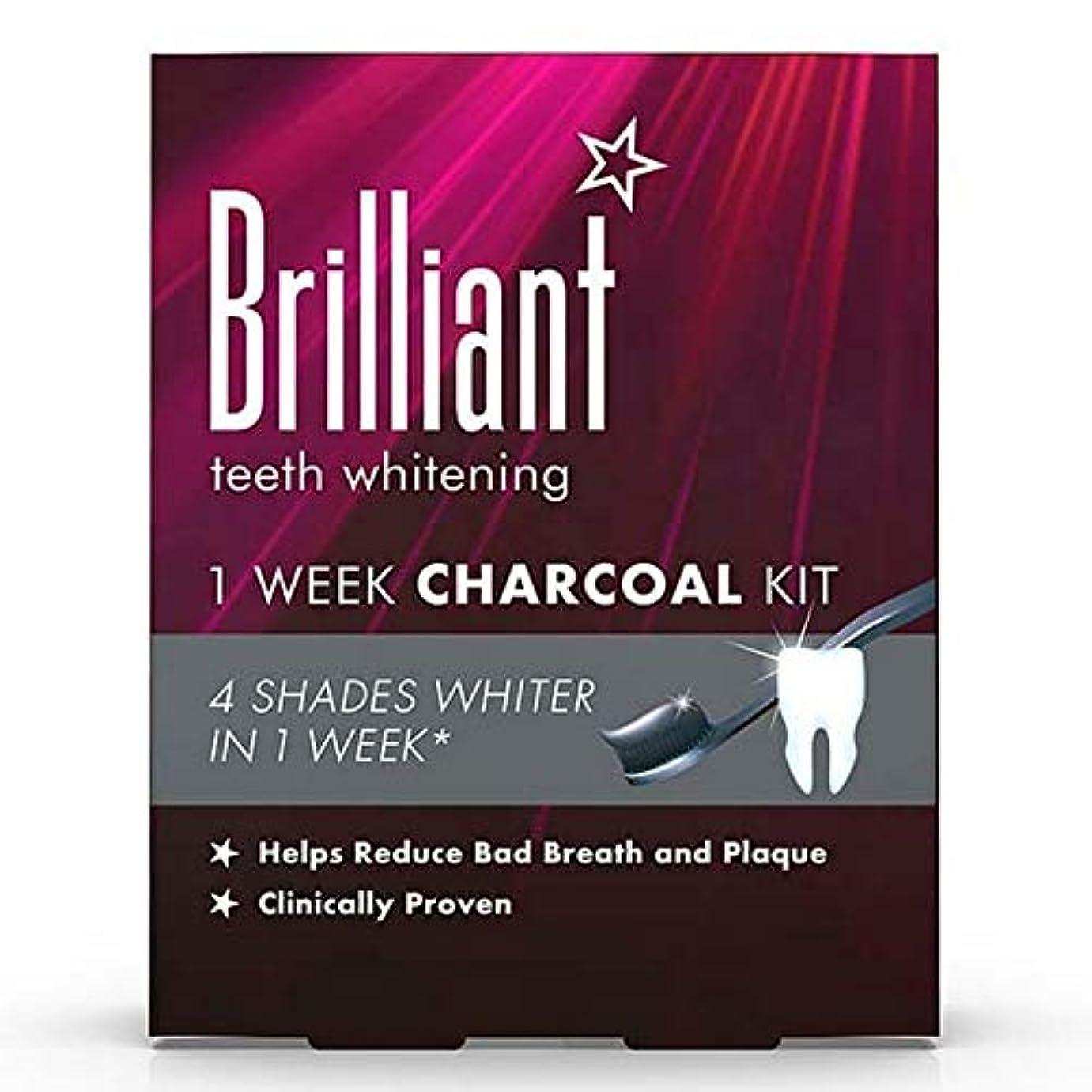 完全に大工乳白[Brilliant ] 華麗なホワイトニング1週間木炭キット - Brilliant Whitening 1 Week Charcoal Kit [並行輸入品]