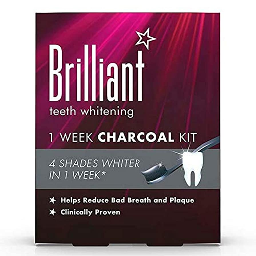合体建てる端末[Brilliant ] 華麗なホワイトニング1週間木炭キット - Brilliant Whitening 1 Week Charcoal Kit [並行輸入品]