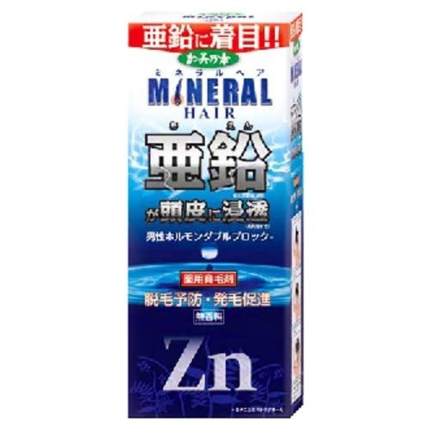 暗殺闇招待薬用加美乃素 ミネラルヘア 育毛剤 180mL (医薬部外品)