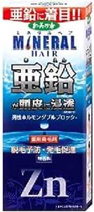 薬用加美乃素 ミネラルヘア 育毛剤 180mL (医薬部外品)