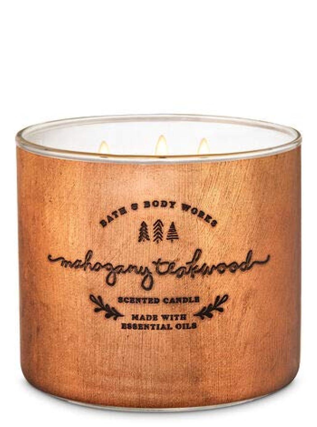 プレゼントパイロット願望【Bath&Body Works/バス&ボディワークス】 アロマキャンドル マホガニーティークウッド 3-Wick Scented Candle Mahogany Teakwood 14.5oz/411g [並行輸入品]