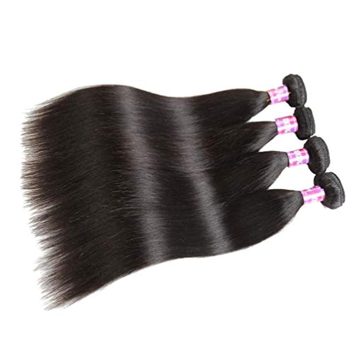 累計脈拍アトラスブラジルのストレートヘアバンドル安いブラジルのヘアバンドルストレートの人間の髪のバンドルナチュラルブラックカラー300g(3バンドル)