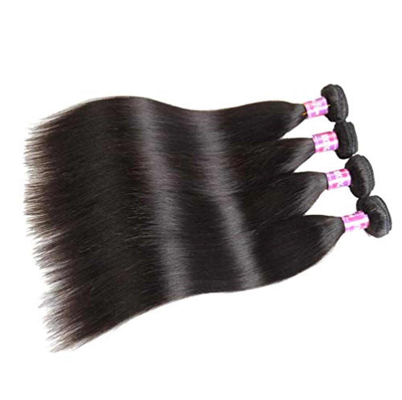 顕著一貫性のないバングブラジルのストレートヘアバンドル安いブラジルのヘアバンドルストレートの人間の髪のバンドルナチュラルブラックカラー300g(3バンドル)