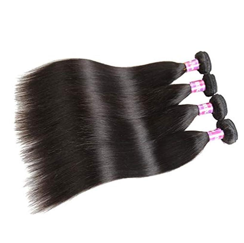 グリット超越する統計ブラジルのストレートヘアバンドル安いブラジルのヘアバンドルストレートの人間の髪のバンドルナチュラルブラックカラー300g(3バンドル)