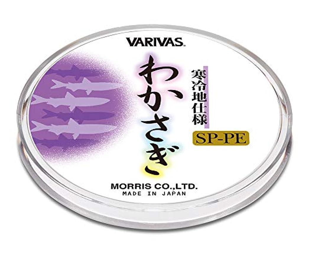 磁器心理的者VARIVAS(バリバス) ライン ワカサギ専用PEライン パープル 60m 0.15号.
