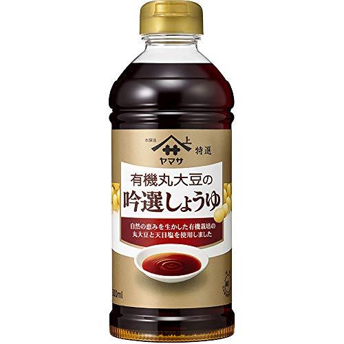 ヤマサ 特選有機丸大豆の吟選しょうゆ パック 500ml×12本