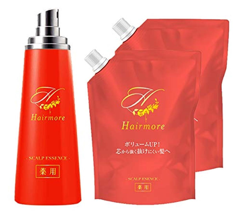 独創的回復囲いヘアモア Hairmore スカルプケアエッセンス エストラジオール配合 育毛剤 【医薬部外品】【3個セット】