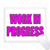 作業中、ピンク PC Mouse Pad パソコン マウスパッド