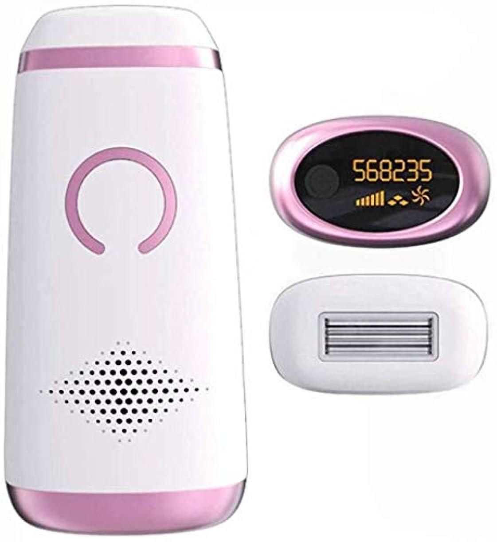 野心的拡張大量HSBAIS IPL 脱毛装置、LCDスクリーン付き 無痛 家庭用 レーザー脱毛器 顔/脇の下/腕/胸/背中/ビキニライン/脚用,White Pink
