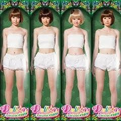 Doll☆Elements「スーパー×2 ビューティフォー」のジャケット画像