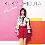 【Amazon.co.jp限定】my palette(CD)(通常盤)(オリジナル複製サイン入りブロマイドA付)