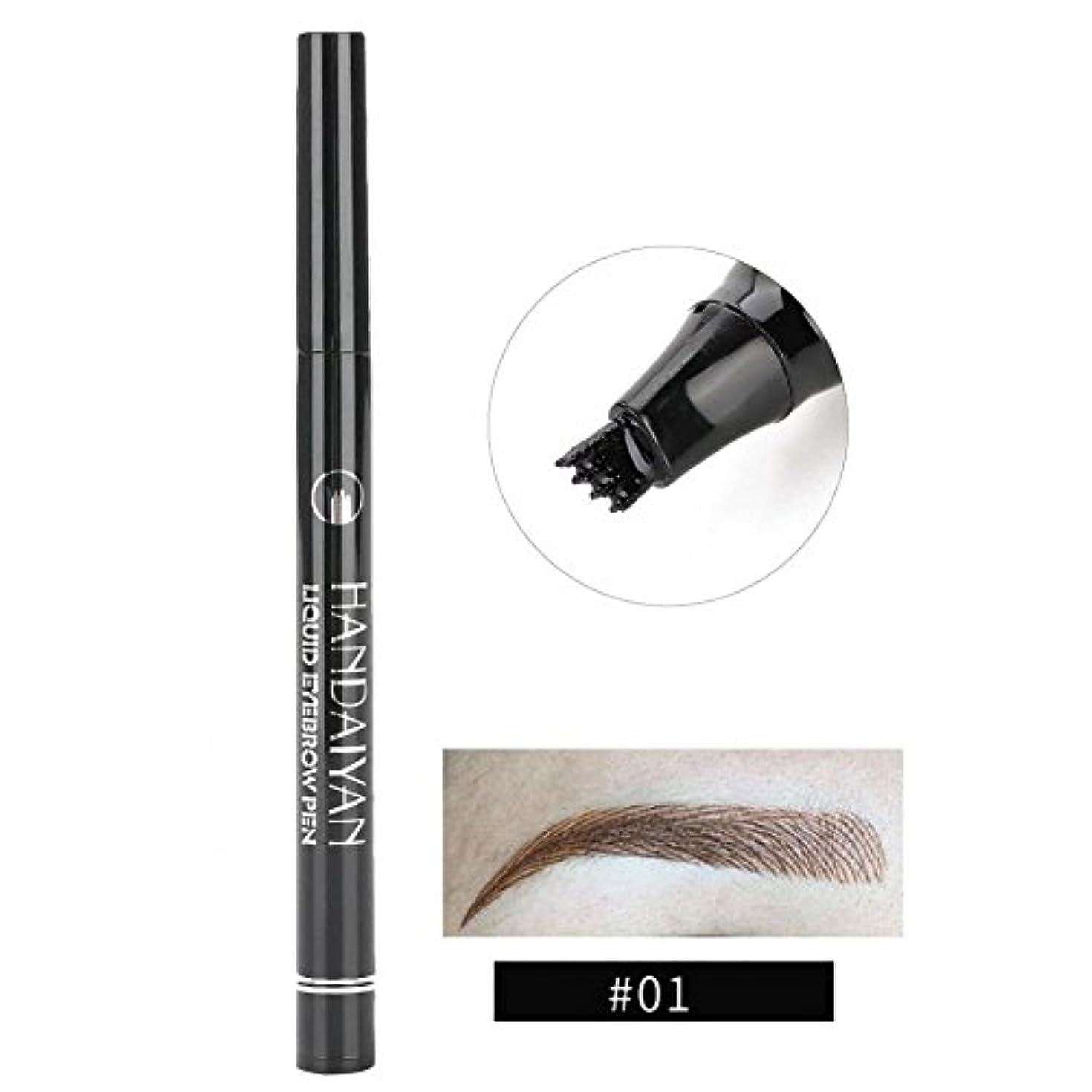 入口パッド炎上防水眉ペン、液体 長持ち 液体眉毛タトゥーペン 眉毛エンハンサー メイクアップペン(1)