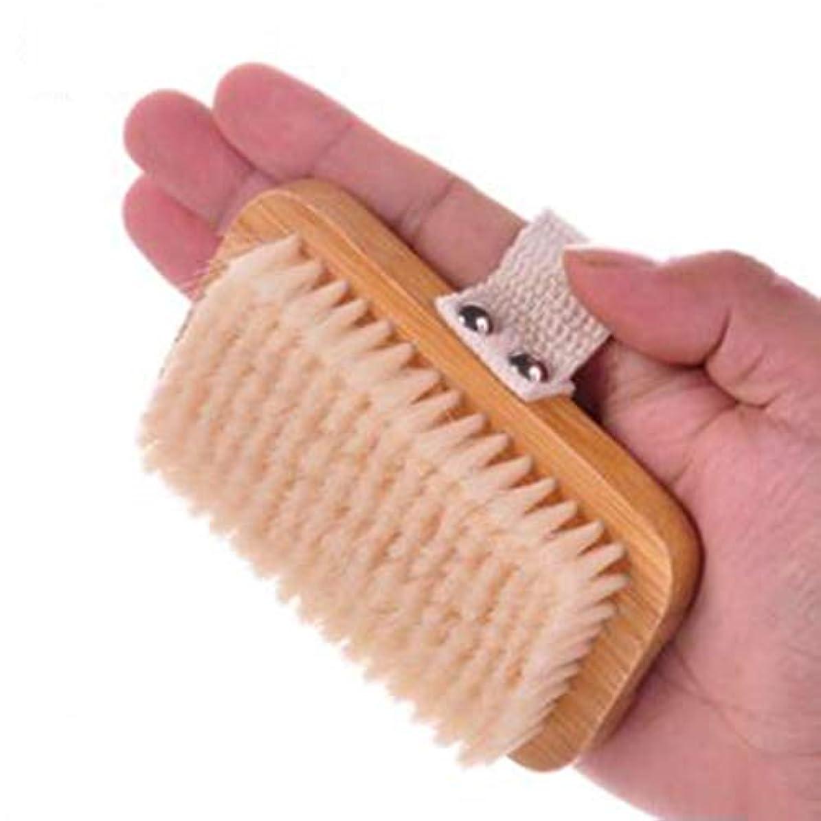 欠点反応する会話ドライスキンボディブラシ - 肌の健康と美容を向上させます - ナチュラル剛毛 - デッドスキンと毒素を取り除きます