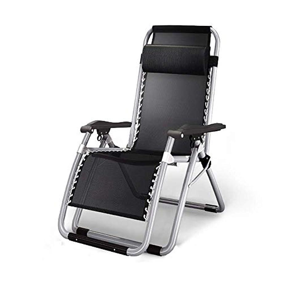 かどうかリゾートキャッチラウンジチェアリクライニング折りたたみリクライニングチェア、金属ランチ休憩折りたたみ椅子、カジュアルな仮眠、シングルバックレイジーカウチ、ホームバルコニー、椅子、90°-170°調整椅子,A、180x65x40cm