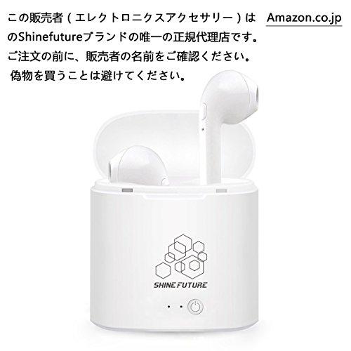 Bluetooth Headphone,Bluetooth #x30a4;#x30e4;#x30db;#x30f3;,#x30d6;#x30eb;#x30fc;#x30c8;#x30a5;#x30fc;#x30b9; #x30d8;#x30c3;#x30c9;#x30bb;#x30c3;#x30c8;,#x30b9;#x30dd;#x30fc;#x30c4; 防水 音楽 #x30d8;#x30c3;#x30c9;#x30db;#x30f3; #x30ef;#x30a4;#x30e4;#x30ec;#x30b9; #x30a4;#x30e4;#x30db;#x30f3; #x30de;#x30a4;#x30af; 小型 軽量 iPhone#x3001;Android各種対応,白