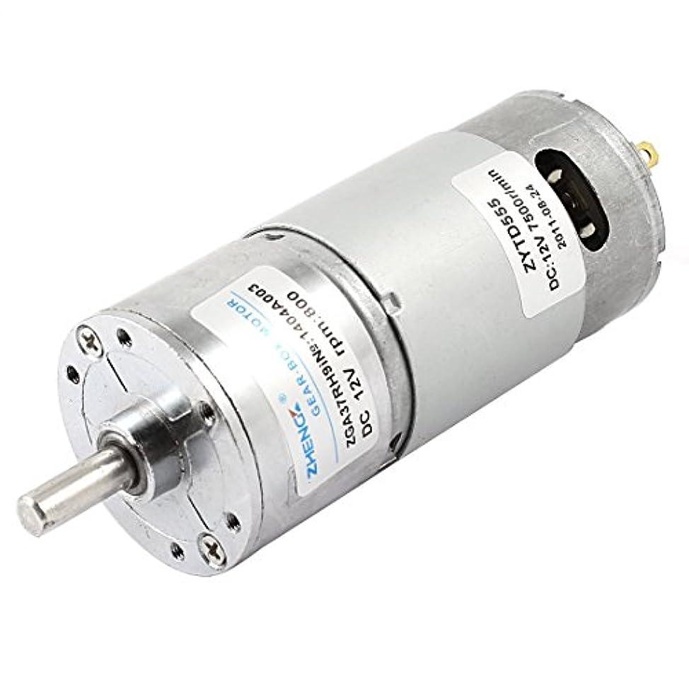 受付酸度経過uxcell DCギヤードモータ DC 12V 7500 RPM ミシンモータ 円筒形
